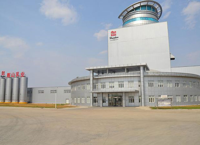 Liaoning Huishan Dairy Group Co.,Ltd
