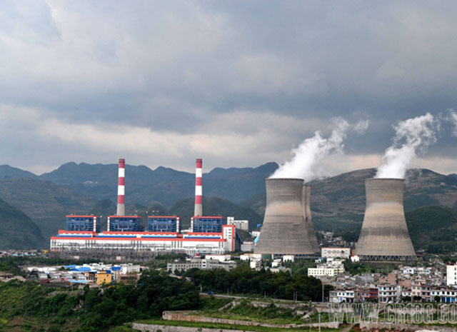 Yunnan Diandong energy limited liability company (Diandong power plant)